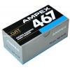 Ampex 467 DAT Mastering Tape R-34