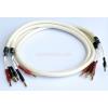 Chord Bi-Ware Speaker Cable