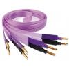 Nordost Purple Flare ( 2x2.5 mt )