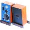 JBL 4313B Control Monitor
