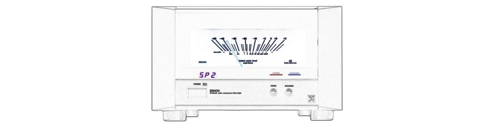 Ampli / Amplifier